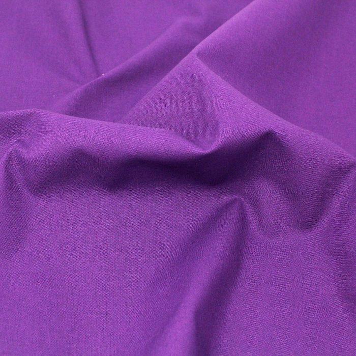 mauve indigo fabric